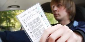 Українське посвідчення водія в європі